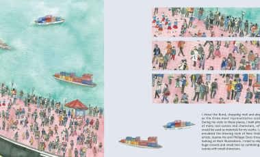 NI ERXUAN 插画设计 爱丁堡大学、伦敦艺术大学、金斯顿大学