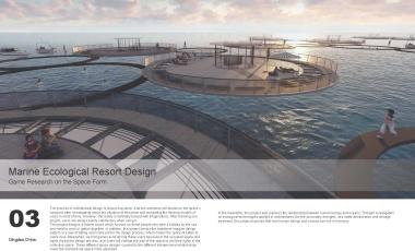 WANG CENGZHEN 建筑设计 伦敦大学学院、纽卡斯尔大学、建筑联盟学院