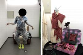 死亡 · 玩具熊 · 性别探索:矛盾美学让我拿到Parsons26w奖学金